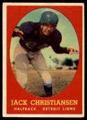 1958 Topps #70 Jack Christiansen EX Excellent