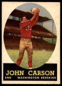 1958 Topps #47 John Carson EX/NM