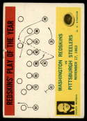 1964 Philadelphia #196 Bill McPeak Redskins Play of the Year VG Very Good