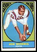 1967 Topps #6 Jon Morris G/VG Good/Very Good