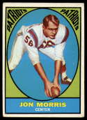 1967 Topps #6 Jon Morris VG/EX Very Good/Excellent