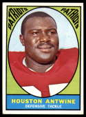 1967 Topps #7 Houston Antwine NM Near Mint