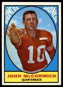 1967 Topps #31 John McCormick EX++ Excellent++