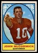 1967 Topps #31 John McCormick EX Excellent