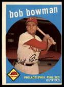 1959 Topps #221 Bob Bowman VG/EX Very Good/Excellent gray back
