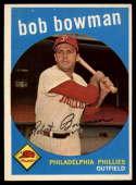 1959 Topps #221 Bob Bowman EX/NM gray back