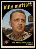 1959 Topps #241 Billy Muffett UER EX++ Excellent++ gray back