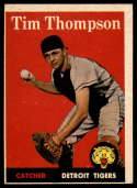 1958 Topps #57 Tim Thompson EX Excellent