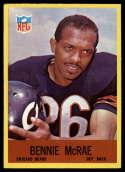 1967 Philadelphia #32 Bennie McRae EX/NM