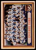 1957 Topps #183 Cubs Team EX Excellent