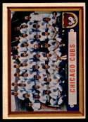 1957 Topps #183 Cubs Team EX/NM