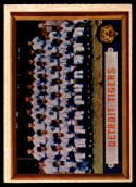 1957 Topps #198 Tigers Team EX/NM