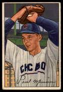 1952 Bowman #211 Paul Minner VG Very Good RC Rookie