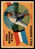 1960 Topps #128 Bill Harris RS EX Excellent RC Rookie