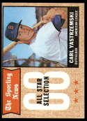 1968 Topps #369 Carl Yastrzemski AS VG/EX Very Good/Excellent
