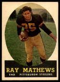 1958 Topps #78 Ray Mathews EX/NM