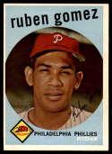 1959 Topps #535 Ruben Gomez EX Excellent