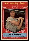 1959 Topps #557 Ken Boyer AS VG Very Good