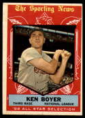 1959 Topps #557 Ken Boyer AS EX Excellent
