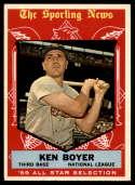 1959 Topps #557 Ken Boyer AS EX/NM