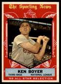 1959 Topps #557 Ken Boyer AS NM Near Mint