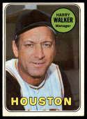 1969 Topps #633 Harry Walker MG VG/EX Very Good/Excellent