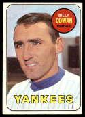 1969 Topps #643 Billy Cowan VG/EX Very Good/Excellent