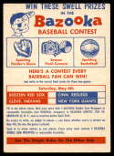 1957 #Contest May 4th EX Excellent