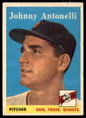 1958 Topps #152 Johnny Antonelli EX Excellent