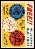 1958 #NNO Felt Emblem Insert EX Excellent