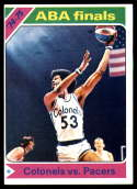 1975-76 Topps #310 Artis Gilmore EX Excellent Kentucky Colonels