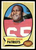 1970 Topps #255 Houston Antwine EX/NM Boston Patriots