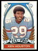 1972 Topps #287 Ken Houston AP NM Near Mint Houston Oilers