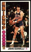 1976-77 Topps #117 John Gianelli EX/NM New York Knicks