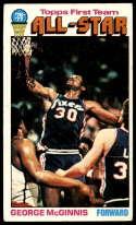 1976-77 Topps #128 George McGinnis AS VG Very Good Philadelphia 76ers