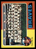 1975 Topps Mini #589 Clyde King MG EX/NM Atlanta Braves