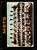 1971 Topps #641 Mets Team EX++ Excellent++ New York Mets