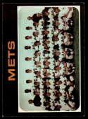1971 Topps #641 Mets Team EX/NM New York Mets
