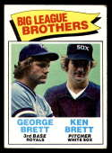 1977 Topps #631 George Brett/Ken Brett Big League Brothers VG Very Good Kansas City Royals/Chicago White Sox