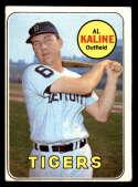 1969 Topps #410 Al Kaline VG/EX Very Good/Excellent Detroit Tigers