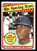 1969 Topps #419 Rod Carew AS sticker on back Minnesota Twins