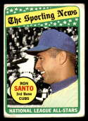 1969 Topps #420 Ron Santo AS G/VG Good/Very Good Chicago Cubs