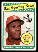 1969 Topps #432 Bob Gibson AS sm mark by # St. Louis Cardinals